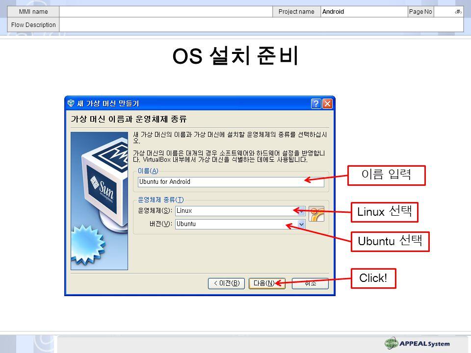 MMI nameProject nameAndroidPage No# Flow Description OS : ½ Click!