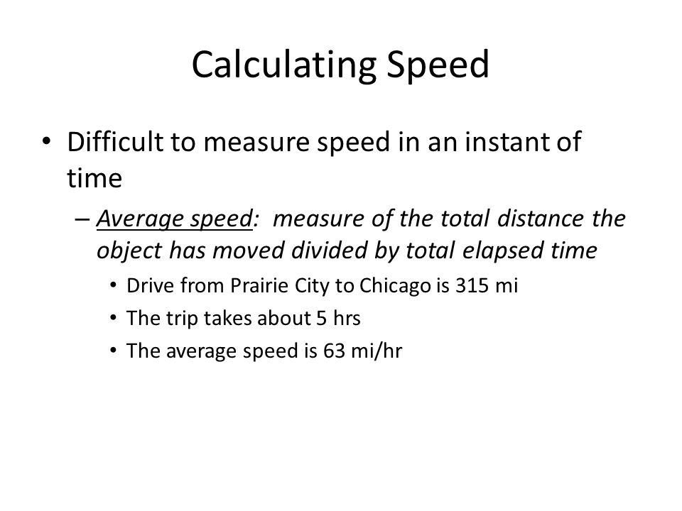 Velocity Velocity: speed of an object in a particular direction – Why do the following cars have different velocities.
