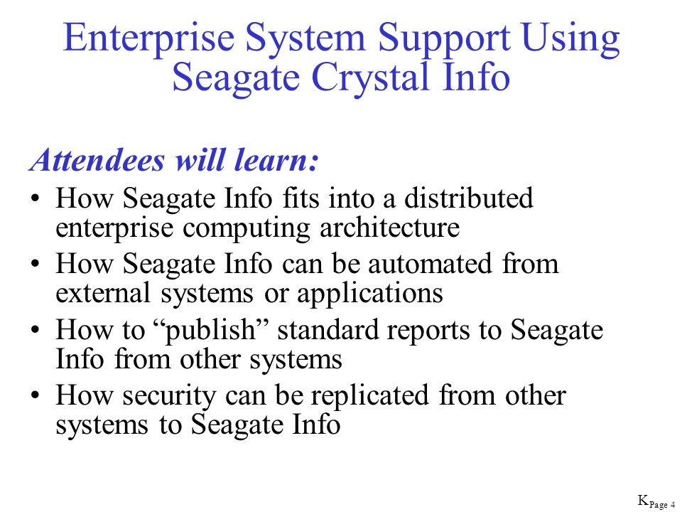 Page 55 Crystal Info Security Solution Processing Goals (cont.) Processing results are detailed in complete processing logs, providing a robust audit trail.