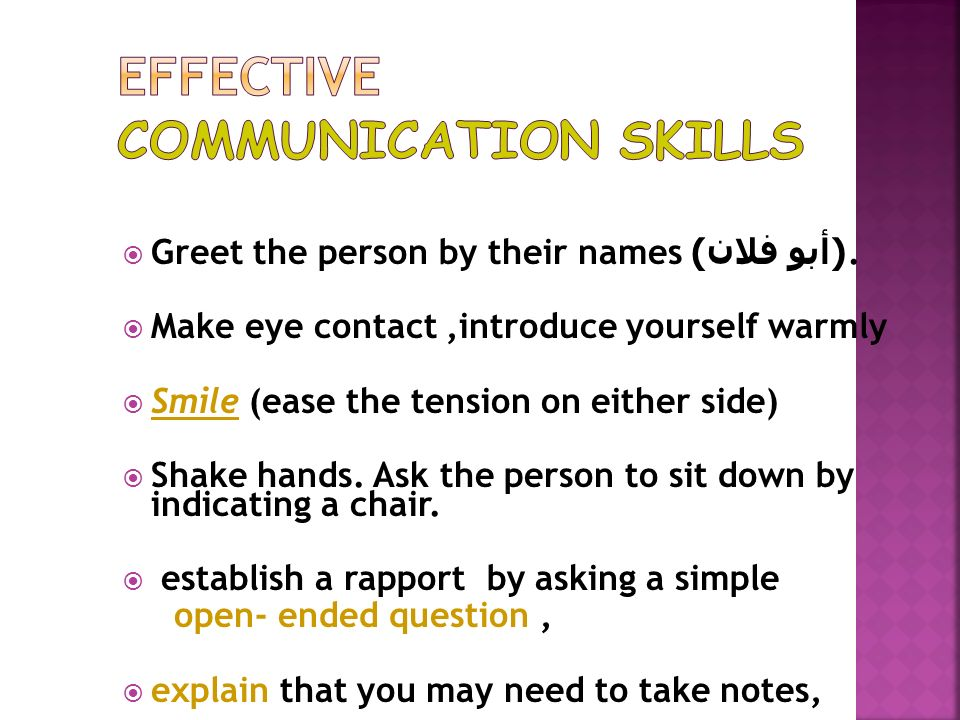 Greet the person by their names ( أبو فلان ). Make eye contact,introduce yourself warmly Smile (ease the tension on either side) Shake hands. Ask the