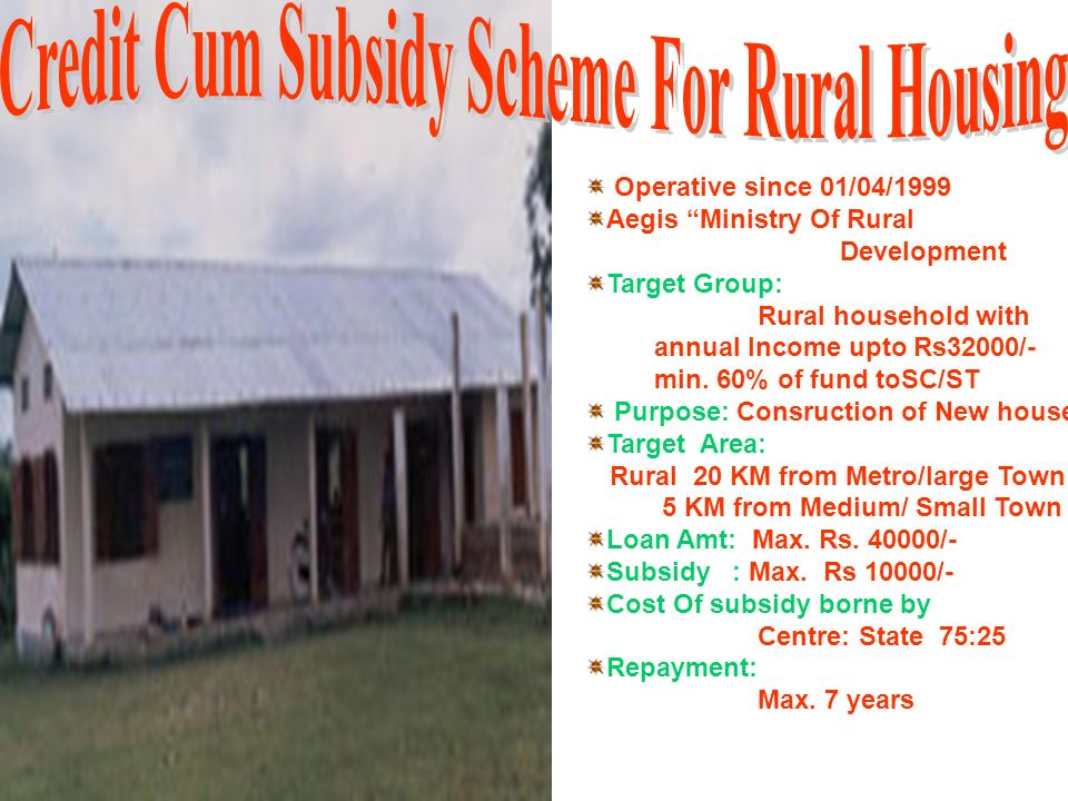 Operative since 01/04/1999 Aegis Ministry Of Rural Development Target Group: Rural household with annual Income upto Rs32000/- min.