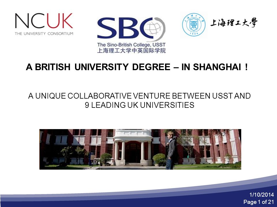 1/10/2014 Page 1 of 21 A BRITISH UNIVERSITY DEGREE – IN SHANGHAI .