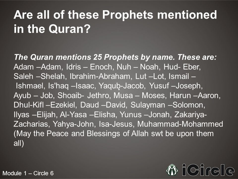 Module 1 – Circle 6 What is the difference between a Nabi and a Rasul.