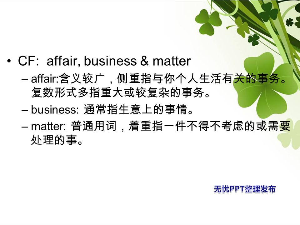 CF: affair, business & matter –affair: –business: –matter: