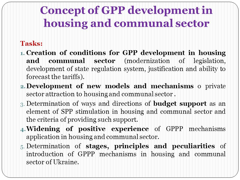 Concept of GPP development in housing and communal sector Tasks: 1.