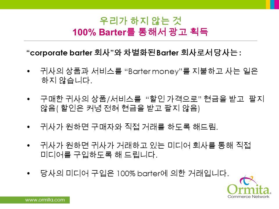 www.ormita.com 100% Barter corporate barter Barter : Barter money. / ( ). 100% barter.
