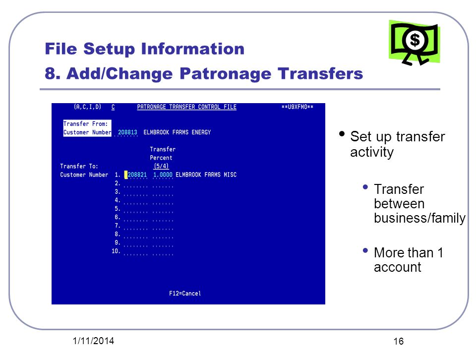 File Setup Information 8. Add/Change Patronage Transfers Set up transfer activity Transfer between business/family More than 1 account 1/11/2014 16