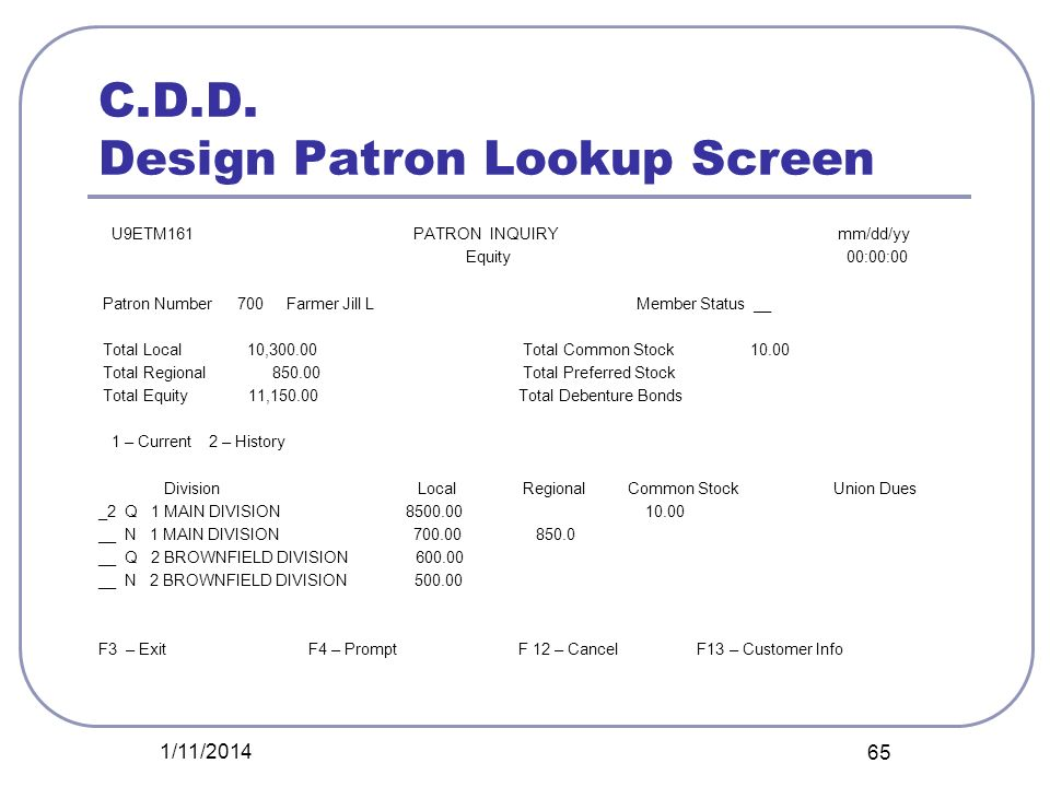 C.D.D. Design Patron Lookup Screen U9ETM161 PATRON INQUIRY mm/dd/yy Equity 00:00:00 Patron Number 700 Farmer Jill L Member Status __ Total Local 10,30