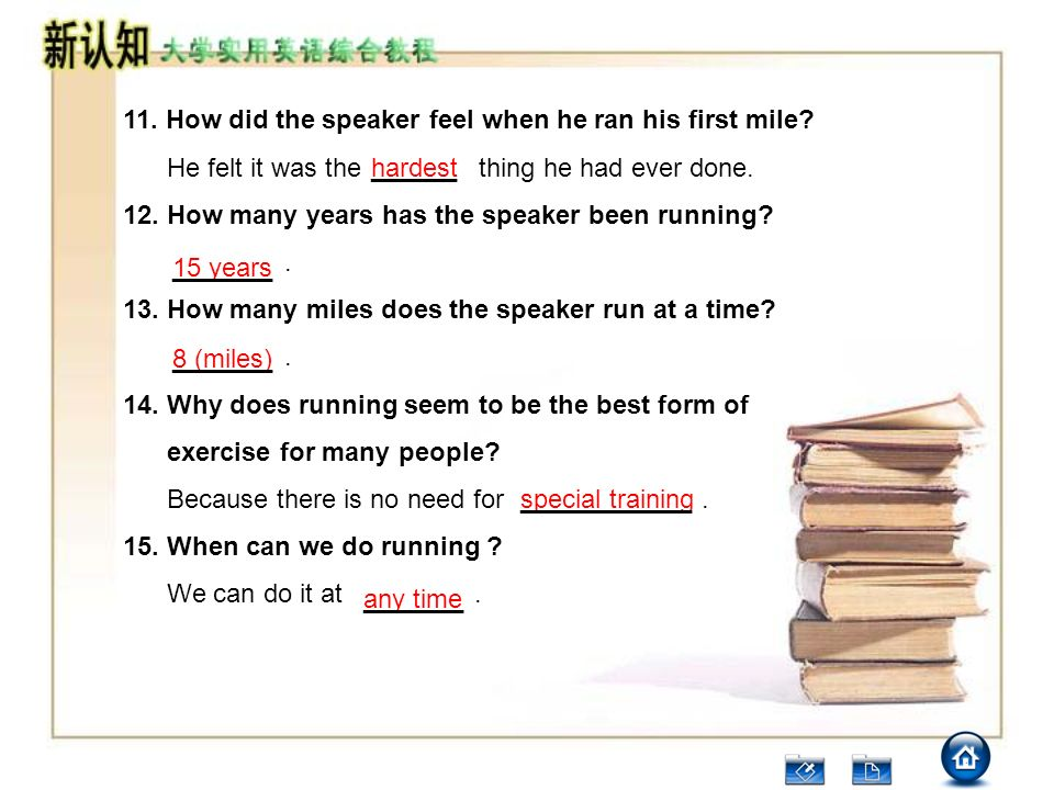 11. How did the speaker feel when he ran his first mile? He felt it was the thing he had ever done. 12. How many years has the speaker been running?.