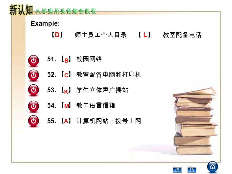 Example: D L 51. 52. 53. 54. 55. B C K M A