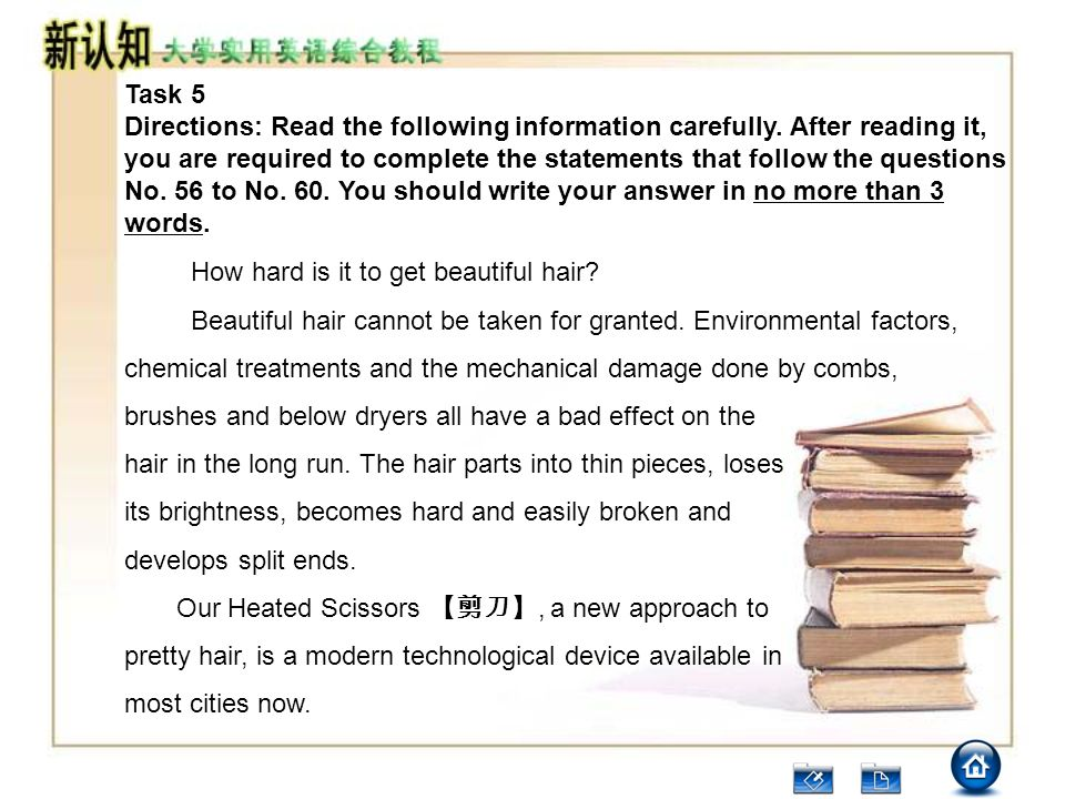 Task 5 Directions: Read the following information carefully. After reading it, you are required to complete the statements that follow the questions N