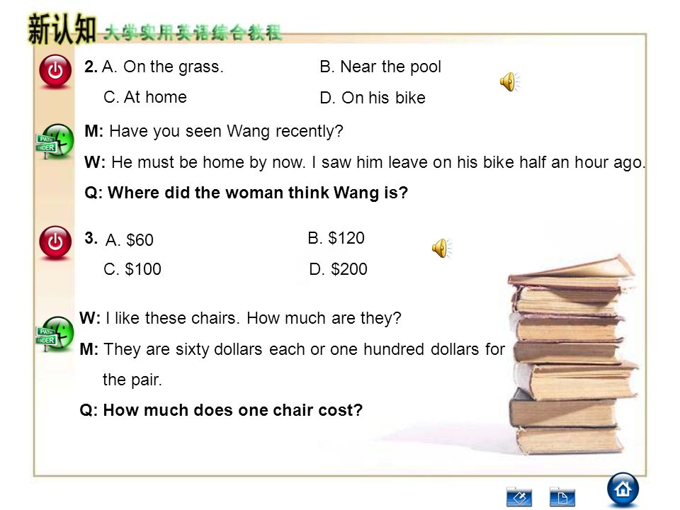 Task 2 Directions: After reading the following passage, you will find 5 questions or unfinished statements, numbered 41 through 45.