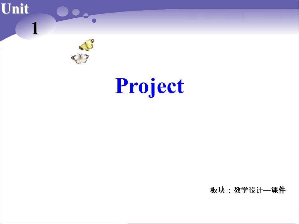 Project Unit 1