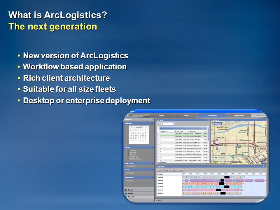What is ArcLogistics.