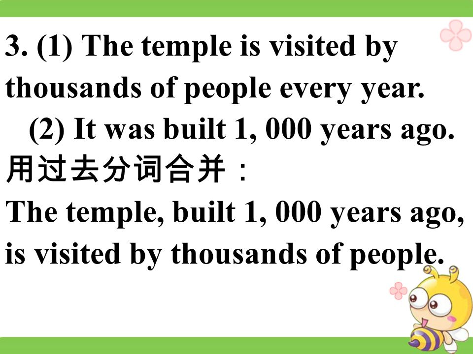 3. (1) The temple is visited by thousands of people every year.