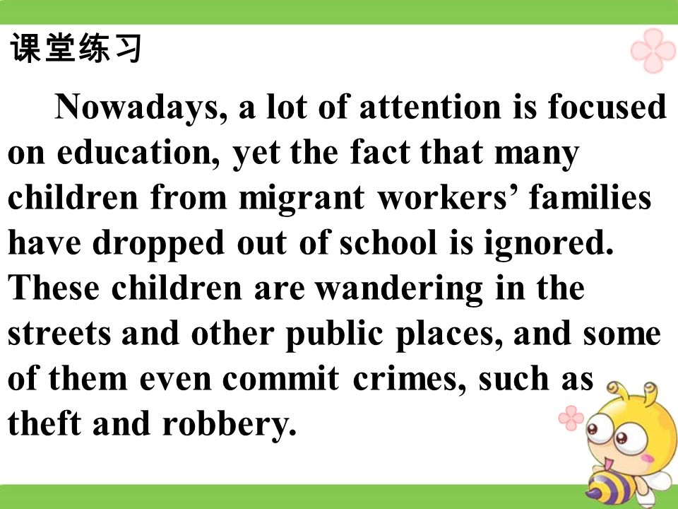 Nowadays, a lot of attention is focused on education, yet the fact that many children from migrant workers families have dropped out of school is ignored.