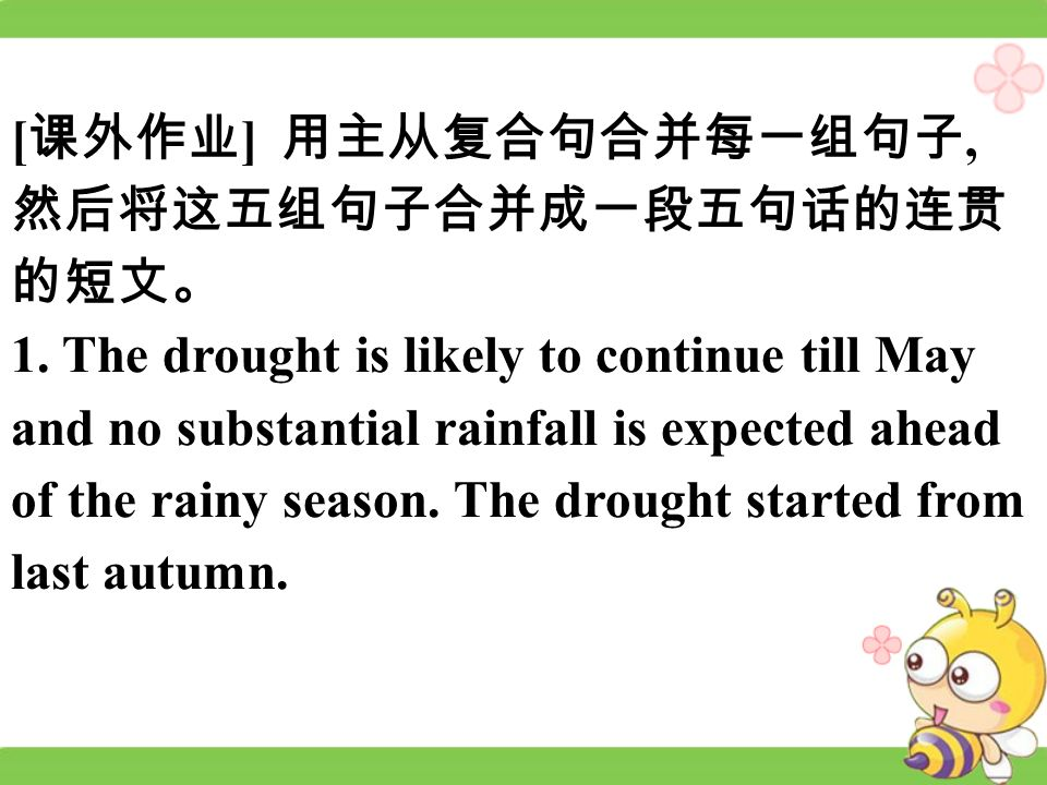 [ ], 1. The drought is likely to continue till May and no substantial rainfall is expected ahead of the rainy season. The drought started from last au