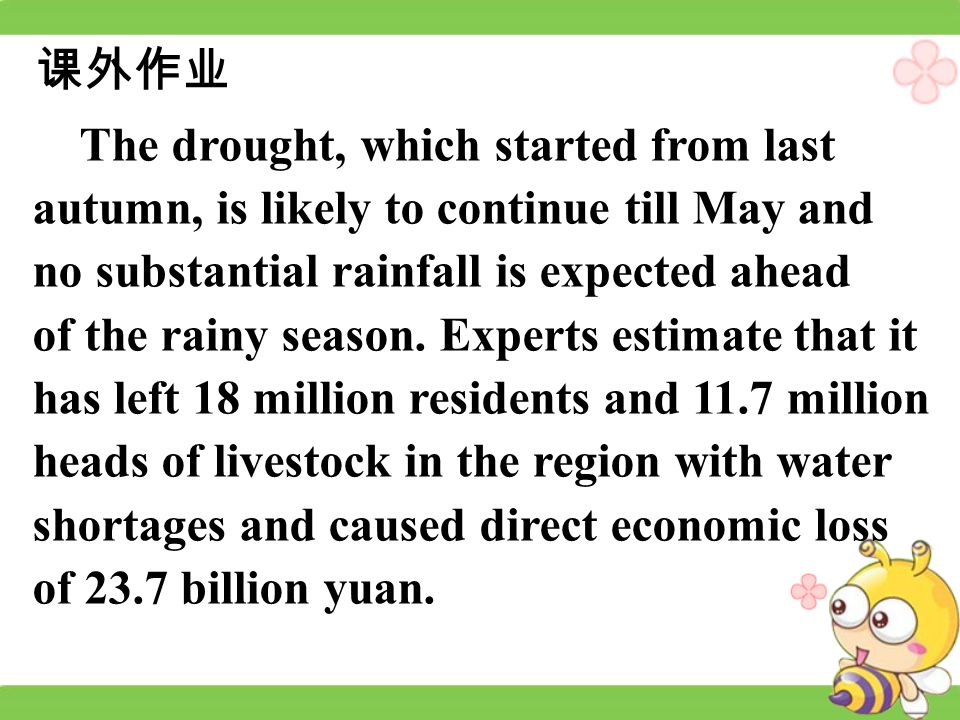 The drought, which started from last autumn, is likely to continue till May and no substantial rainfall is expected ahead of the rainy season.