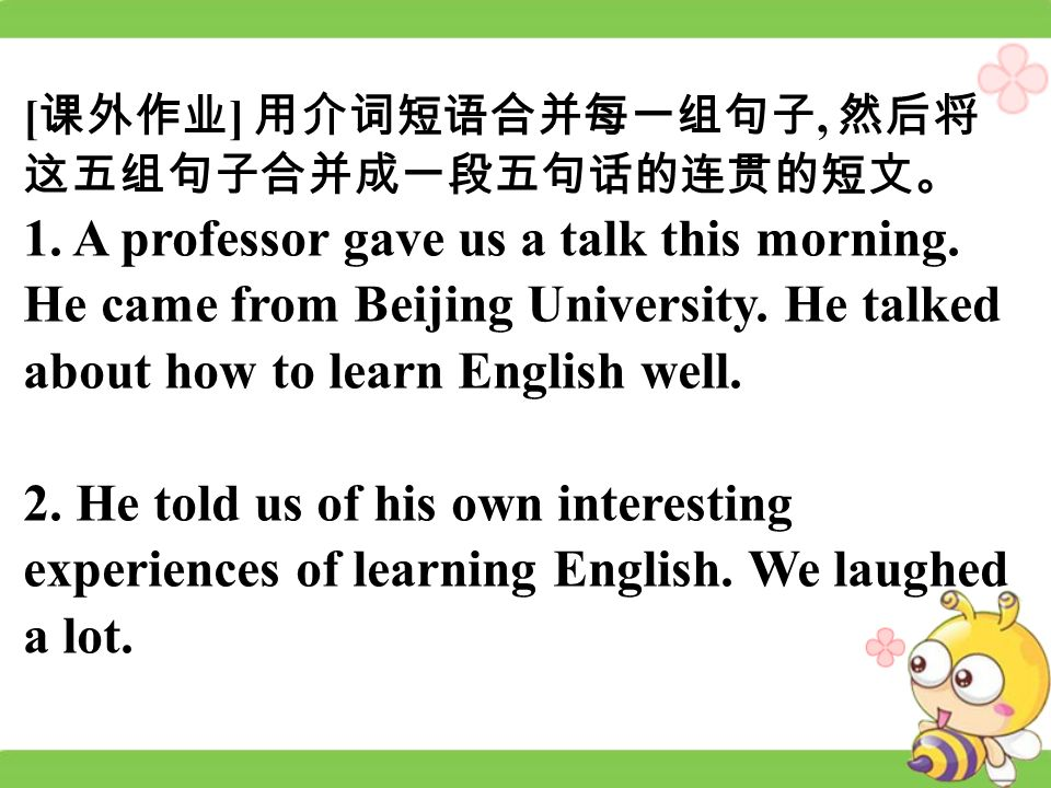 [ ], 1. A professor gave us a talk this morning. He came from Beijing University.