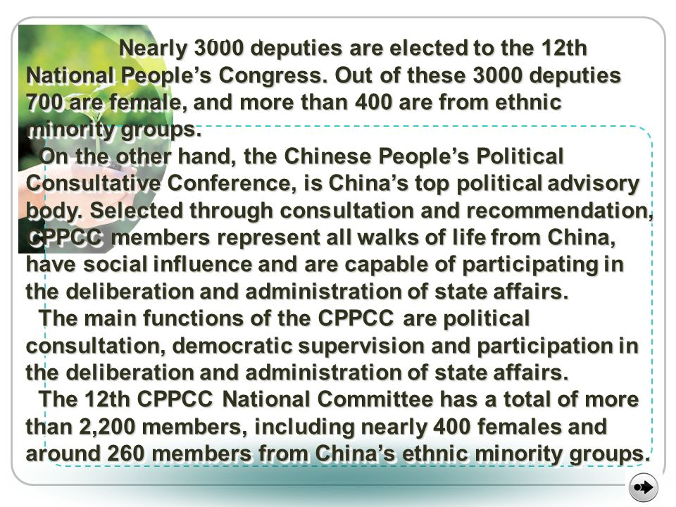 Every March, the NPC and CPPCC annual sessions take place to debate key national issues.