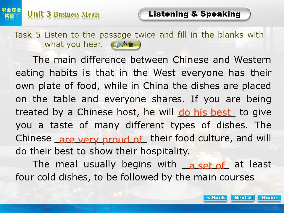 L-Task 5-1 Listening & Speaking Task 5 Task 5 Listen to the passage twice and fill in the blanks with what you hear. The main difference between Chine