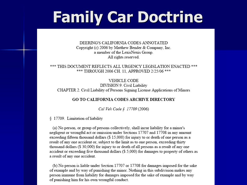 Family Car Doctrine