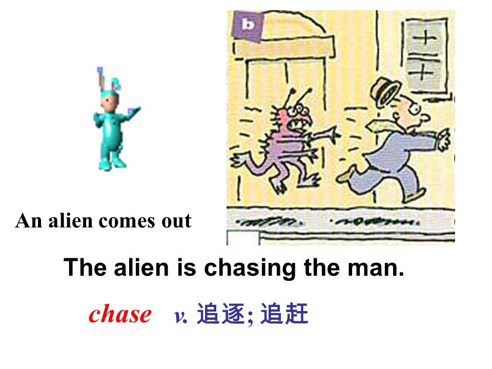 The man is running. Why the man is running? The UFO is landing.