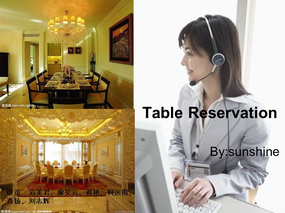 Table Reservation By:sunshine