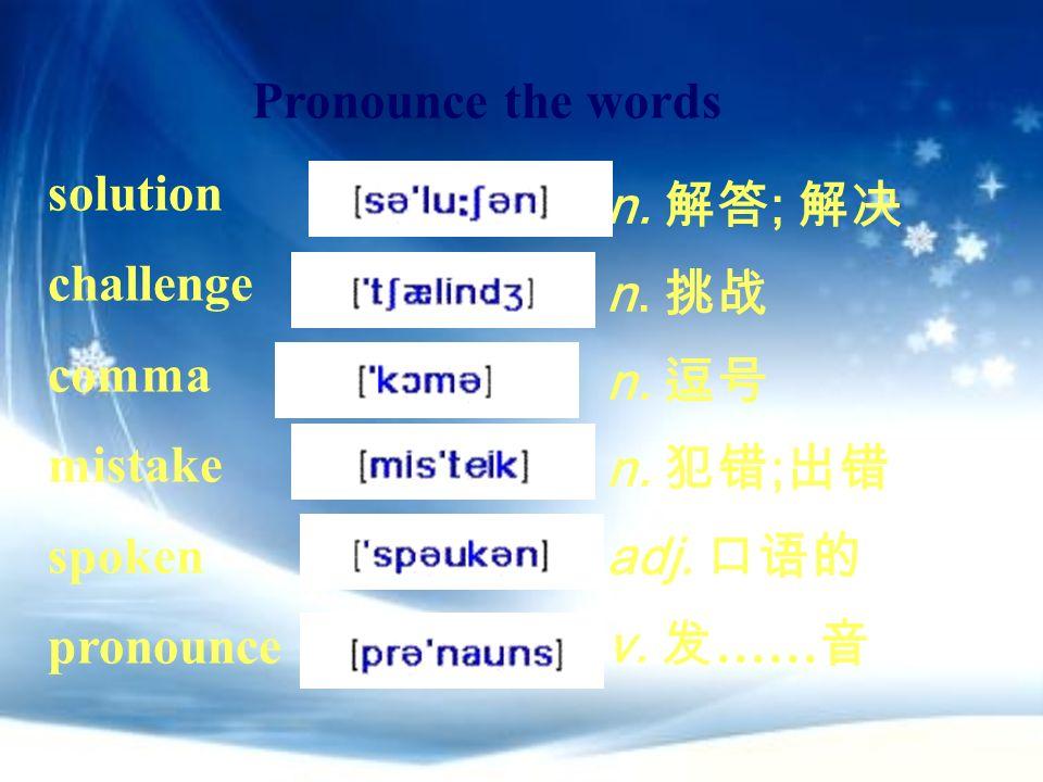 Pronounce the words solution challenge comma mistake spoken pronounce n. ; n. n. ; adj. v. ……