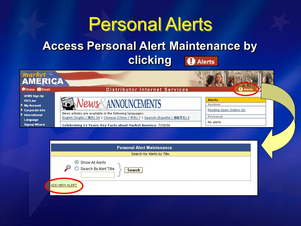 Access Personal Alert Maintenance by clicking