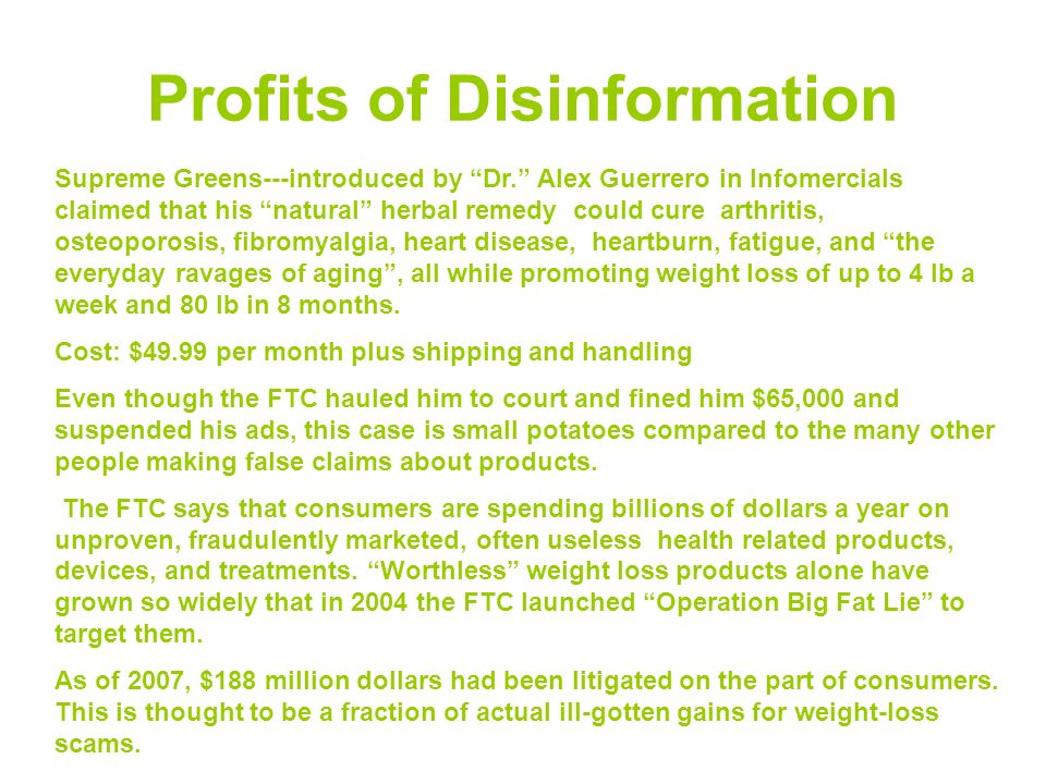 Profits of Disinformation Supreme Greens---introduced by Dr. Alex Guerrero in Infomercials claimed that his natural herbal remedy could cure arthritis