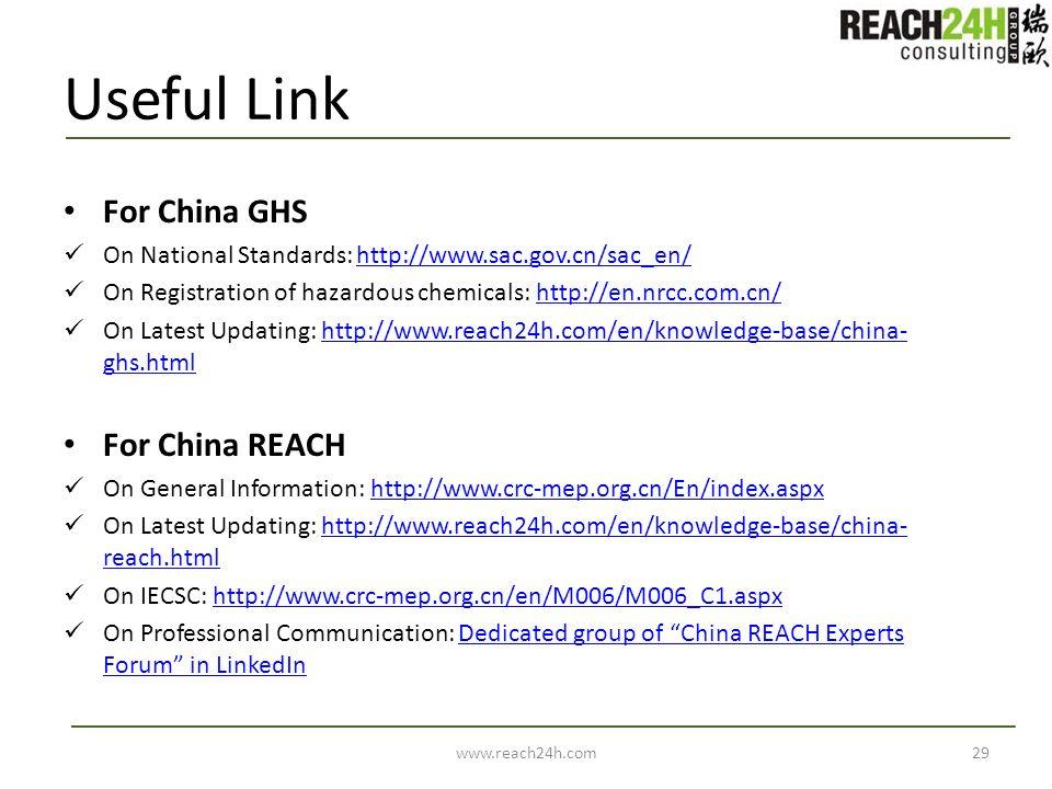 Useful Link For China GHS On National Standards: http://www.sac.gov.cn/sac_en/http://www.sac.gov.cn/sac_en/ On Registration of hazardous chemicals: ht