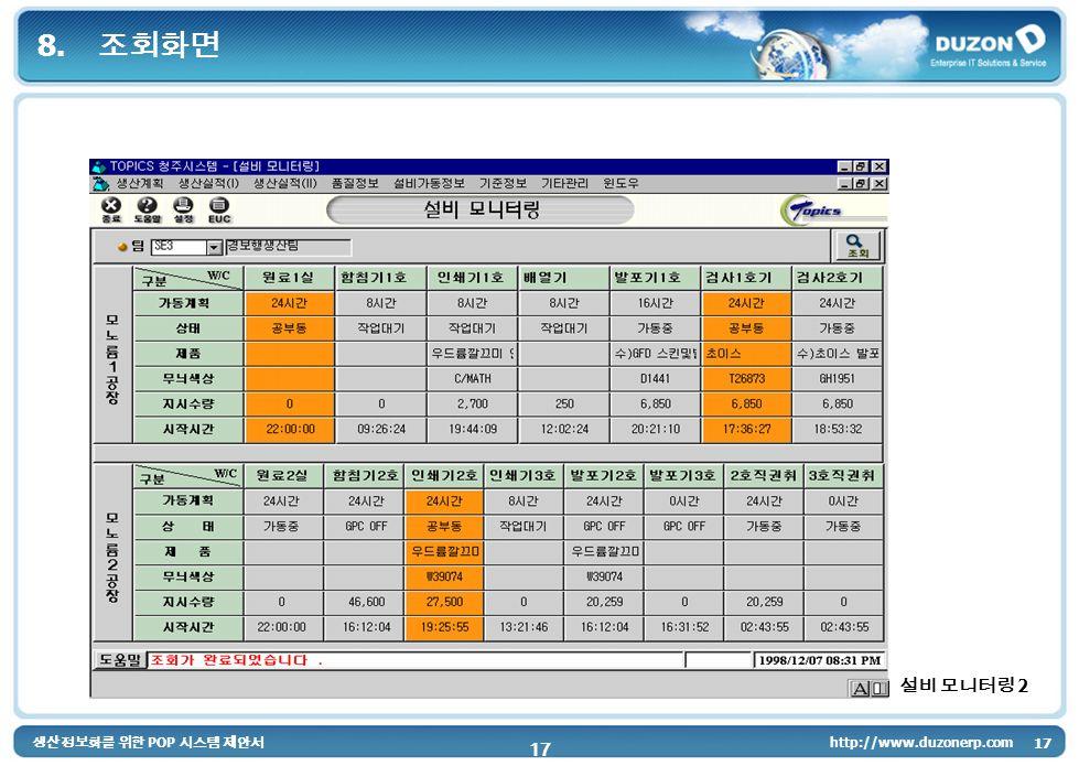 POP 17 http://www.duzonerp.com 17 2 2 8.
