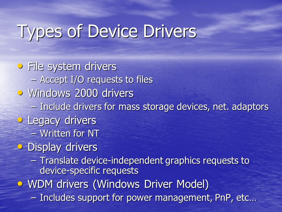 NTFS Uses 64-bit cluster indexes Uses 64-bit cluster indexes NTFS has the ability to address volumes up to 16 exabytes (16 million GB) NTFS has the ability to address volumes up to 16 exabytes (16 million GB) Windows 2000 limits the size of an NTFS volume to that addressable using 32-bit clusters Windows 2000 limits the size of an NTFS volume to that addressable using 32-bit clusters –128 TB (using 64KB clusters)