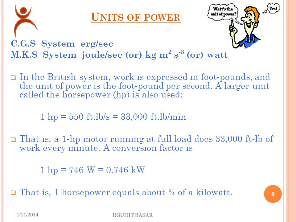 A VERAGE AND INSTANTANEOUS POWER When a quantity of work is done during a time interval, the average work done per unit time or average power is defined to be We can define the instantaneous power as the limiting value of the average power as approaches to zero.
