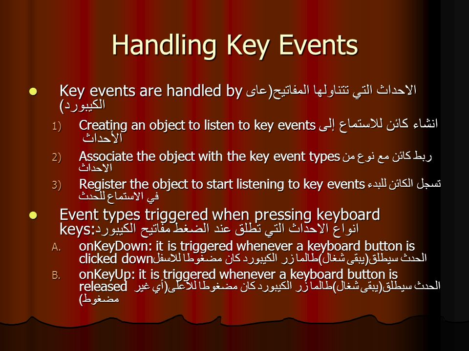 Handling Key Events Ex) This example receives events from keyboard and prints the code of the pressed key: Ex) This example receives events from keyboard and prints the code of the pressed key: 1.