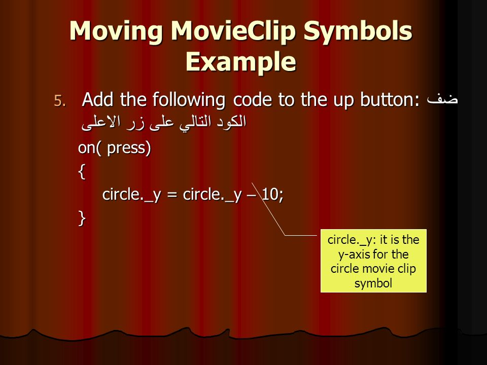 Moving MovieClip Symbols Example 5.