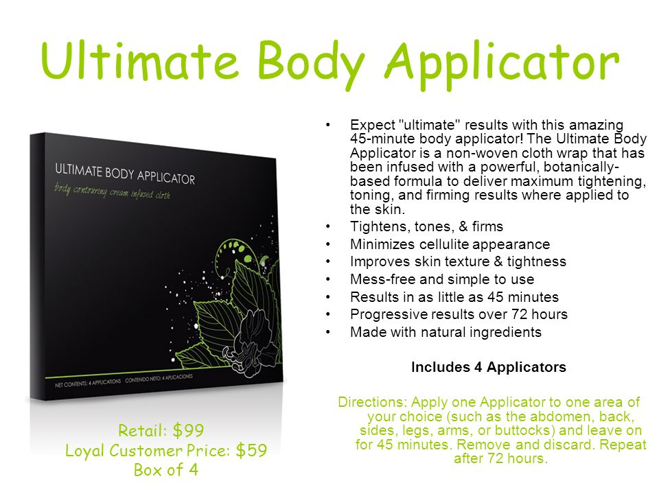 Wrap Pack The Wrap Pack will have you wrapping your way to a tightened, toned, and firmer body with the combination of the Ultimate Body Applicator and mini sample tube of our best-selling contouring Defining Gel.