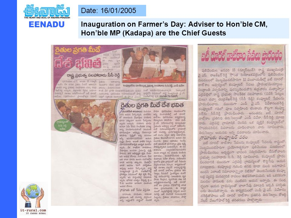 Date: 16/01/2005 Inauguration on Farmers Day: Adviser to Honble CM, Honble MP (Kadapa) are the Chief Guests
