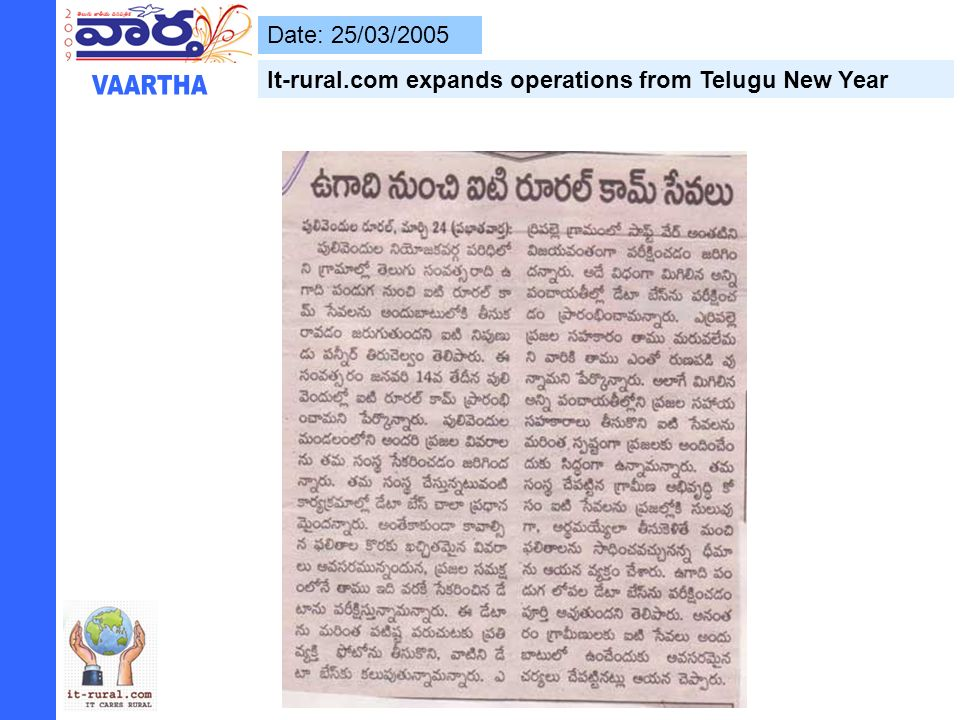 Date: 25/03/2005 It-rural.com expands operations from Telugu New Year