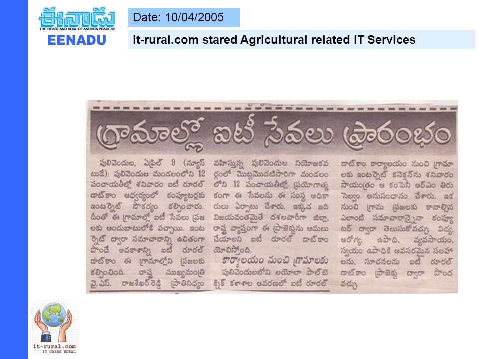 Date: 10/04/2005 It-rural.com stared Agricultural related IT Services