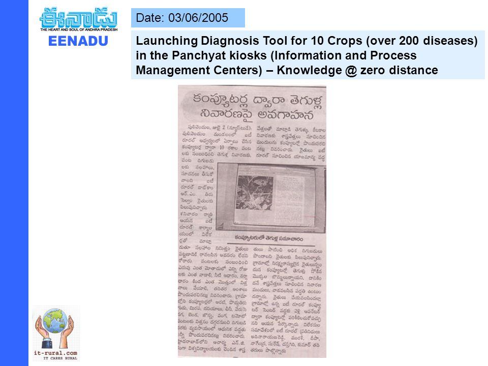 Date: 03/06/2005 Launching Diagnosis Tool for 10 Crops (over 200 diseases) in the Panchyat kiosks (Information and Process Management Centers) – Knowledge @ zero distance