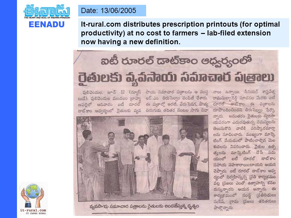 Date: 13/06/2005 It-rural.com distributes prescription printouts (for optimal productivity) at no cost to farmers – lab-filed extension now having a new definition.