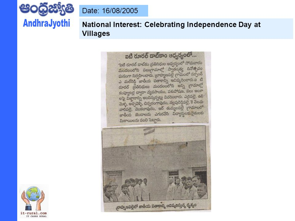 Date: 16/08/2005 National Interest: Celebrating Independence Day at Villages