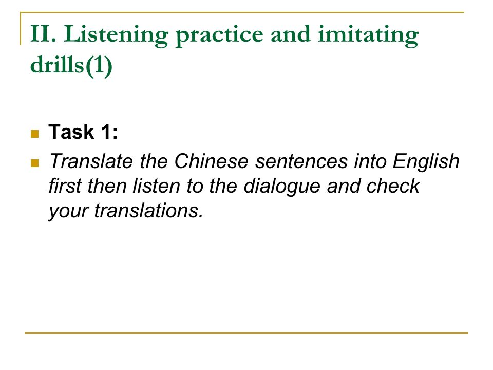 II. Listening practice and imitating drills(1) Task 1: Translate the Chinese sentences into English first then listen to the dialogue and check your t