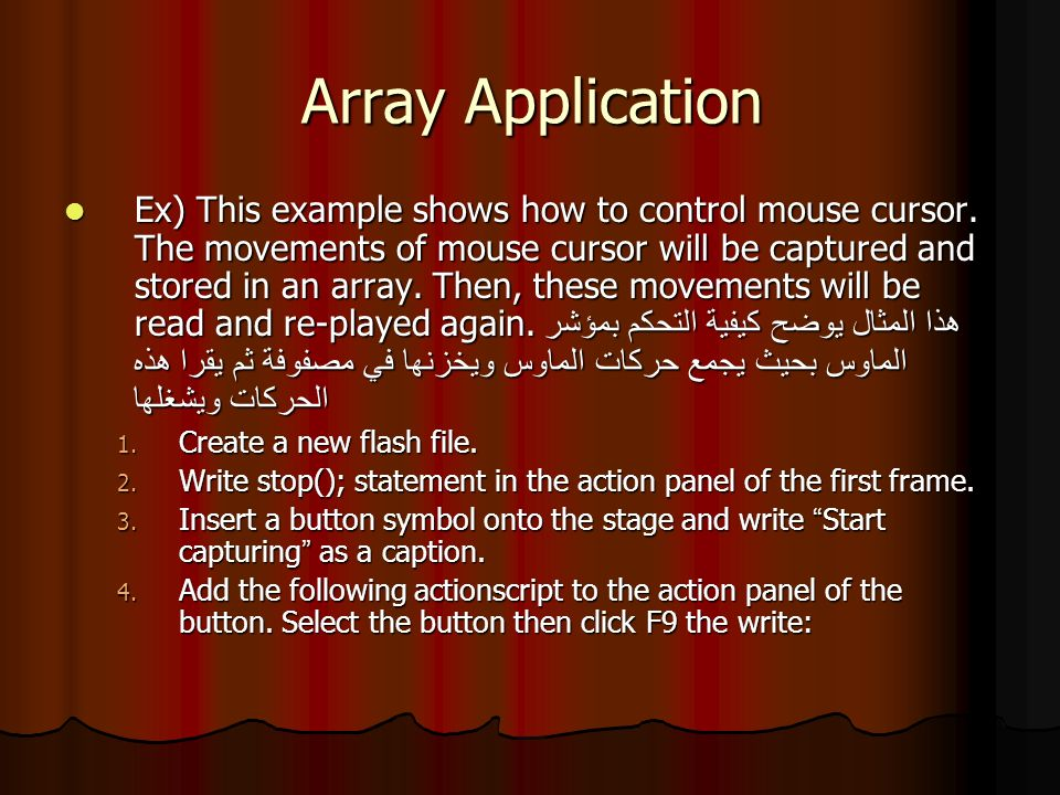 Array Application Ex) This example shows how to control mouse cursor. The movements of mouse cursor will be captured and stored in an array. Then, the