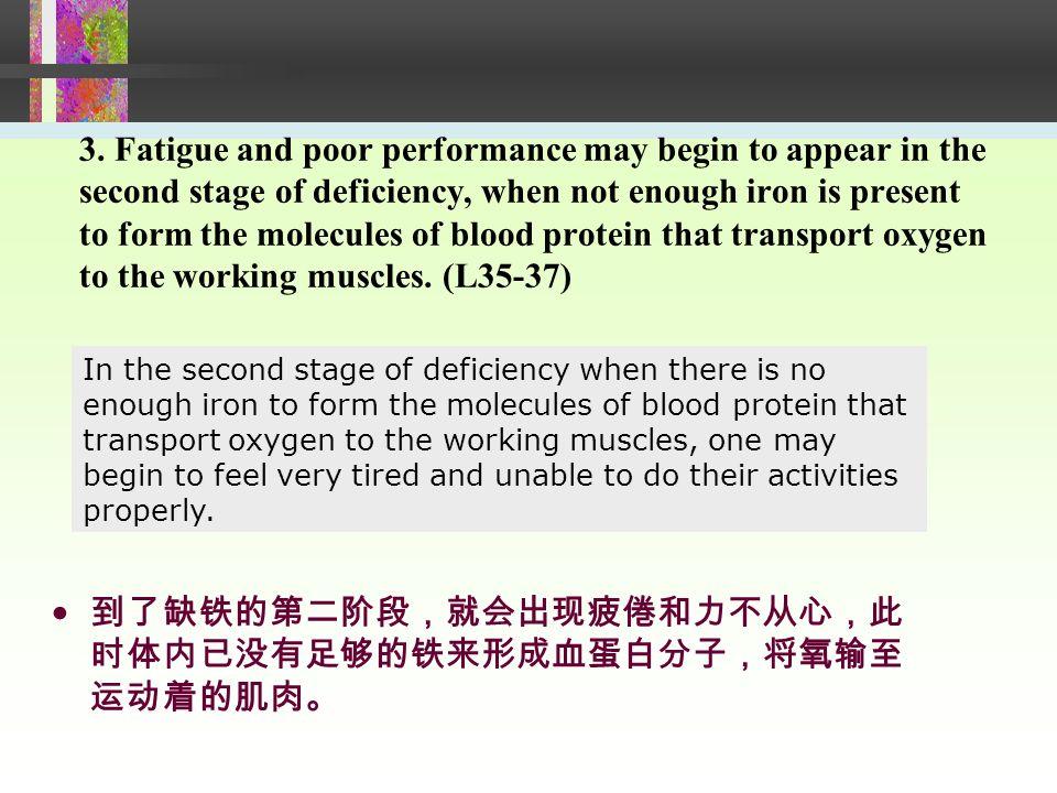 Sentence analysis 2.