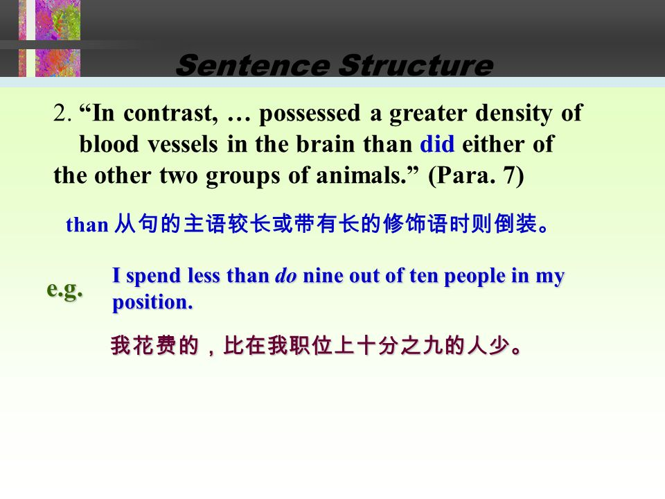 Sentence Structure 1.