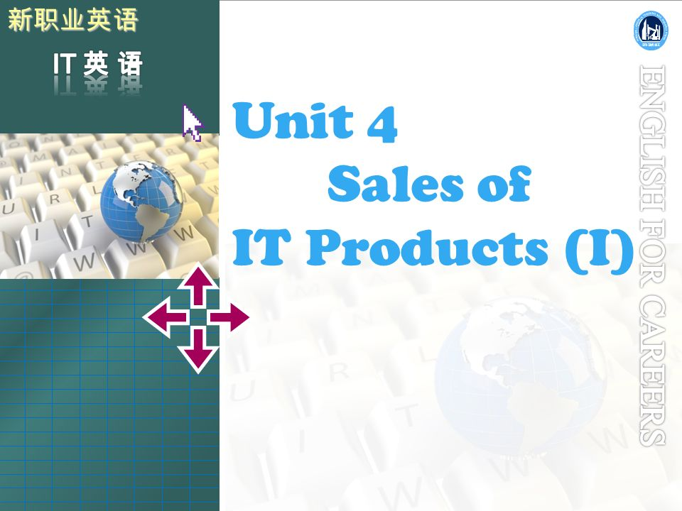 Unit 4 Sales of IT Products (I)