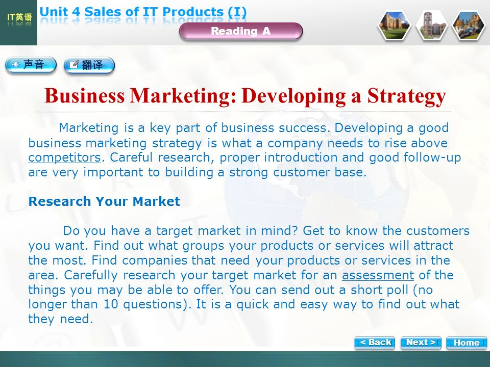 Business Marketing: Developing a Strategy Marketing is a key part of business success.
